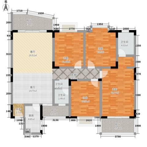 宏华花苑4室1厅2卫1厨162.00㎡户型图