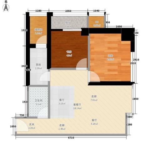 唐沣国际2室1厅1卫1厨45.21㎡户型图