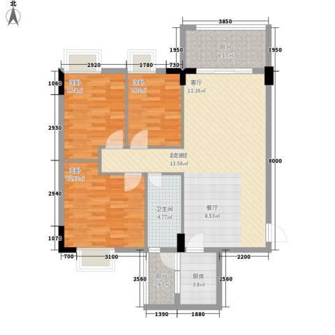 骏辉雅苑3室0厅1卫1厨94.00㎡户型图