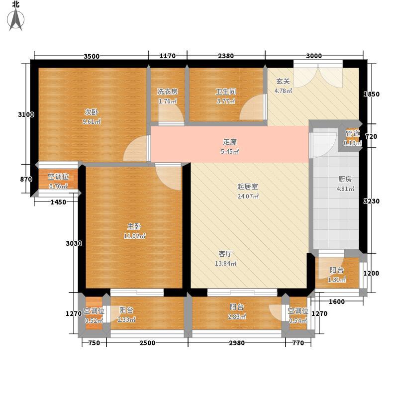 建投十号院93.00㎡1号楼H2(面积9300m户型