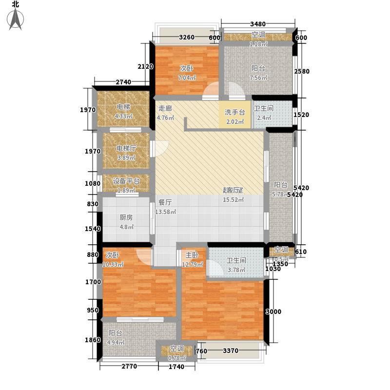 路劲城126.00㎡3#A户型3室2厅