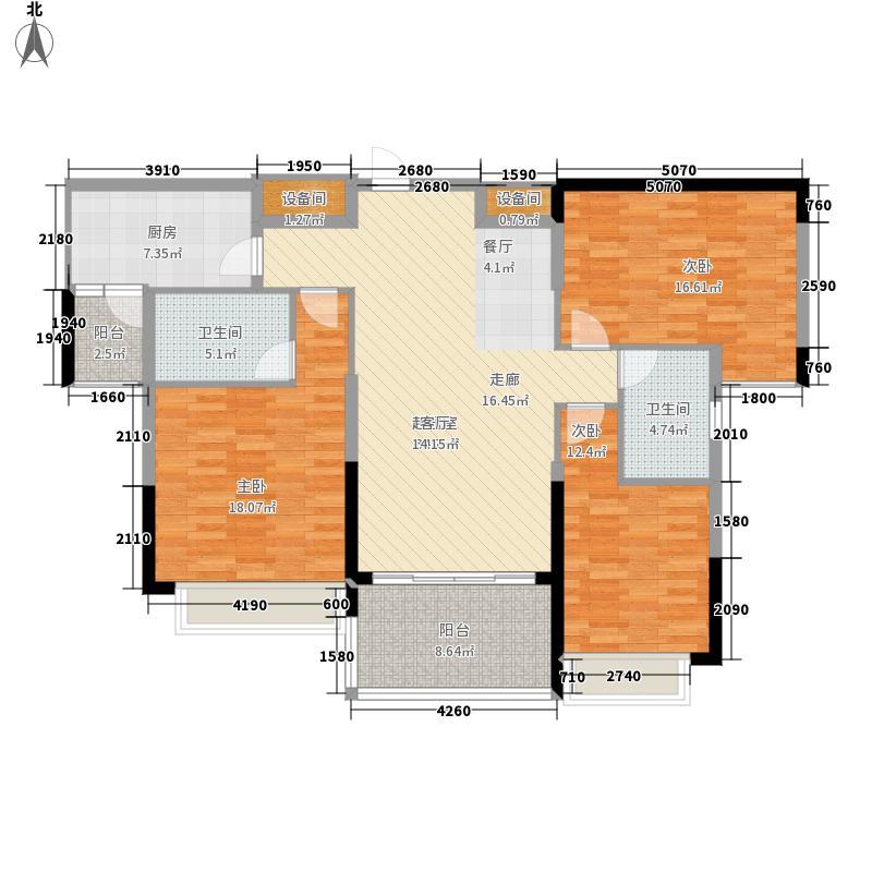 恒大雅苑126.14㎡7-9号楼1单元2户面积12614m户型