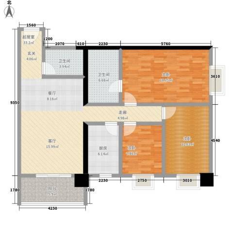 南方星座3室0厅2卫1厨130.00㎡户型图