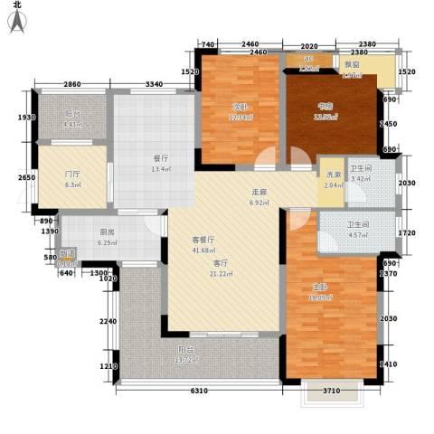 兰庭国际公馆3室1厅2卫1厨179.00㎡户型图