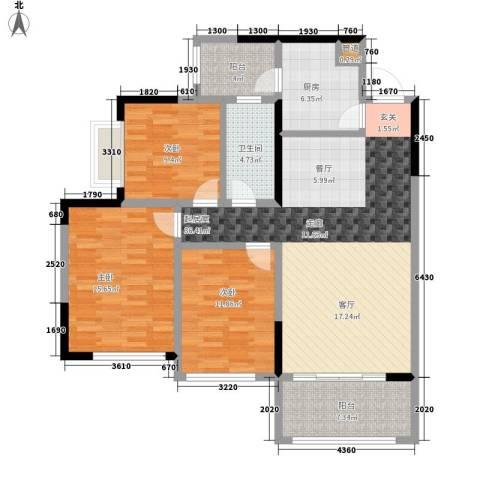 向阳小区3室0厅1卫1厨138.00㎡户型图