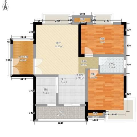 西点公园里2室1厅1卫1厨103.00㎡户型图