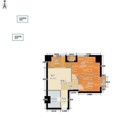 高新水晶城2室1厅1卫1厨73.00㎡户型图
