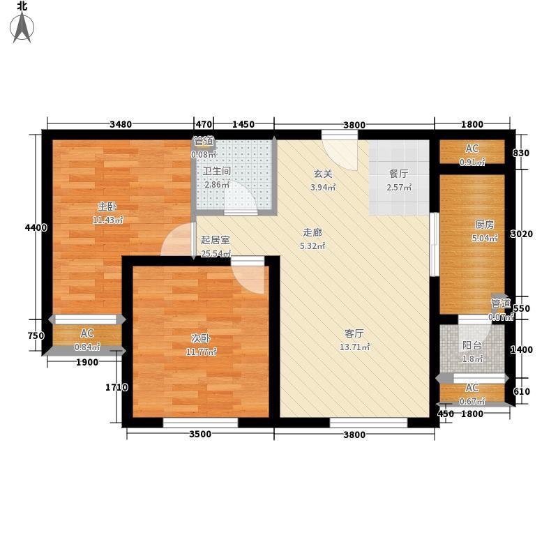 紫玉名苑87.47㎡S2-2-187面积8747m户型