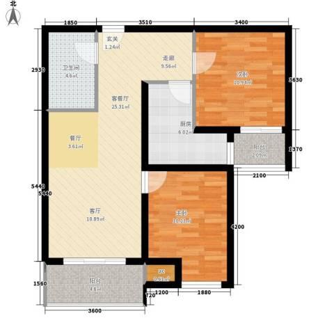 浩华香颂国际城2室1厅1卫1厨85.00㎡户型图