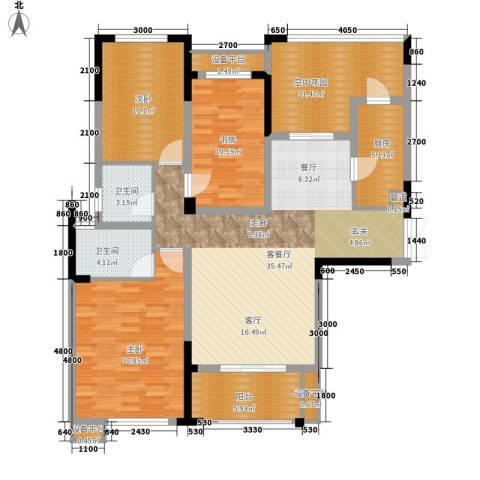 鑫远湘府华城3室1厅2卫1厨137.00㎡户型图