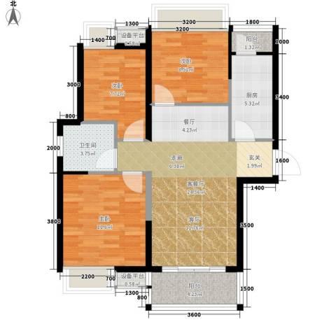 双鱼花园广场3室1厅1卫1厨94.00㎡户型图