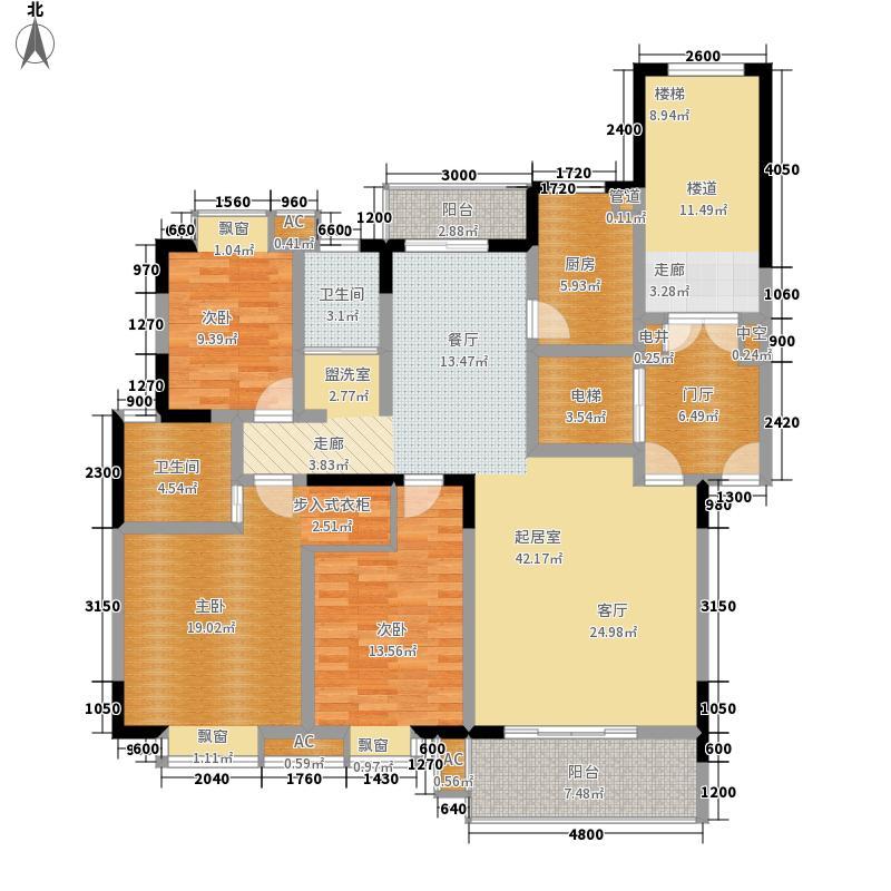 鑫远A派136.57㎡3栋面积13657m户型