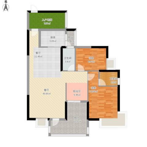 盈拓御江2室1厅2卫1厨140.00㎡户型图
