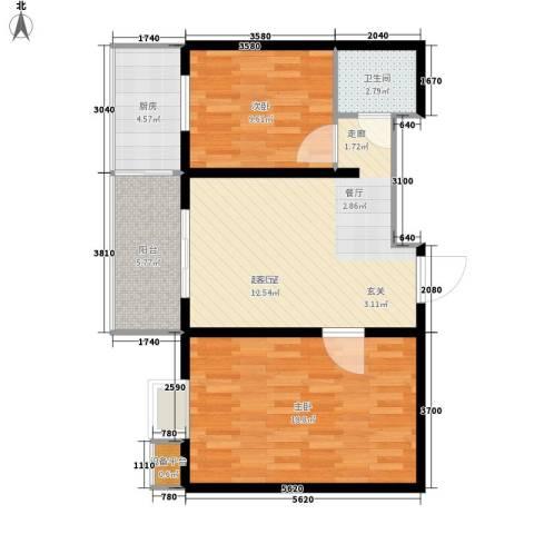 丝路起点2室0厅1卫1厨70.00㎡户型图