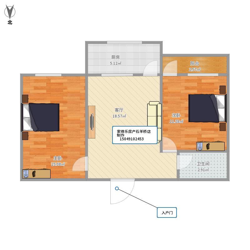 60平两室一厅一卫