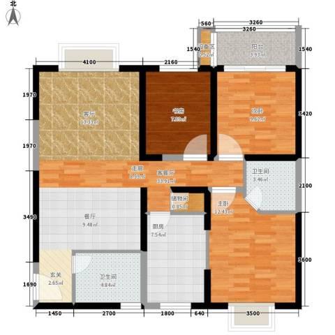 菁华名门3室1厅2卫1厨126.00㎡户型图