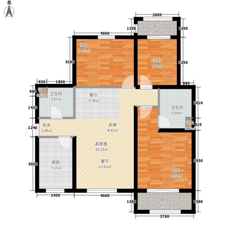 高新大都荟121.92㎡F户型3室2厅