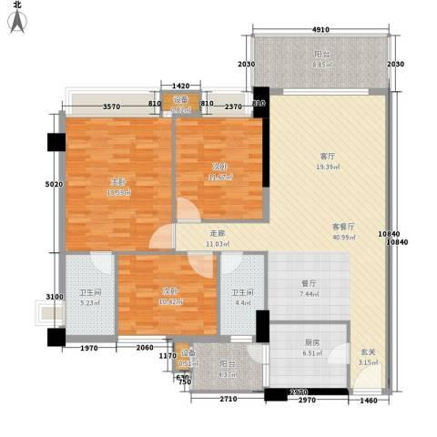 都市兰亭3室1厅2卫1厨126.00㎡户型图