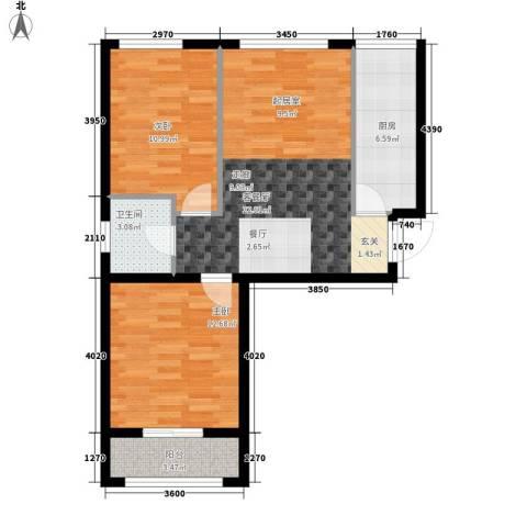 东城景苑2室1厅1卫1厨84.00㎡户型图