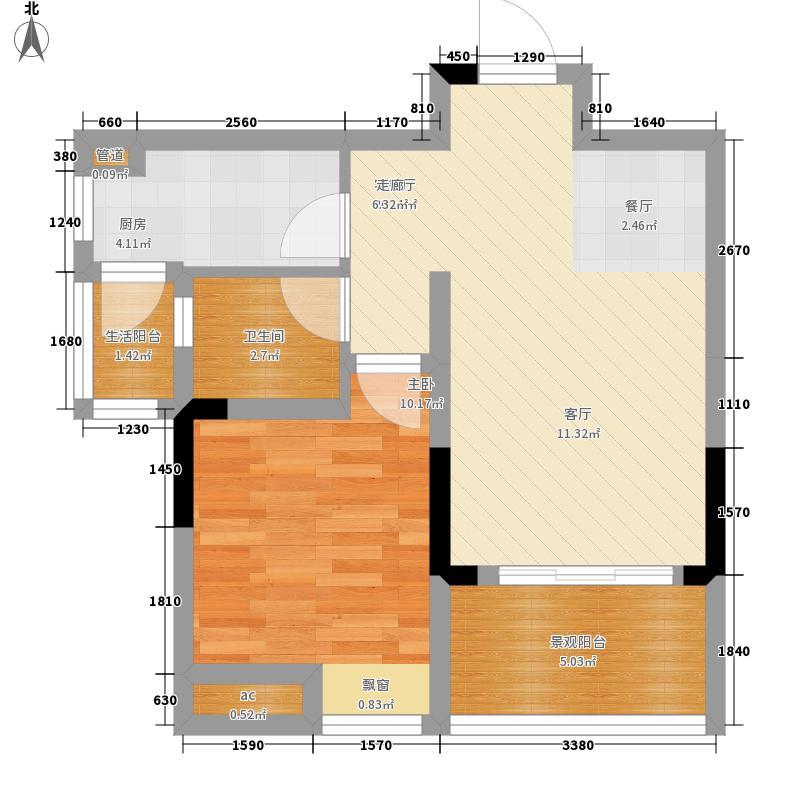 首创iHOME47.53㎡1号楼8号房面积4753m户型