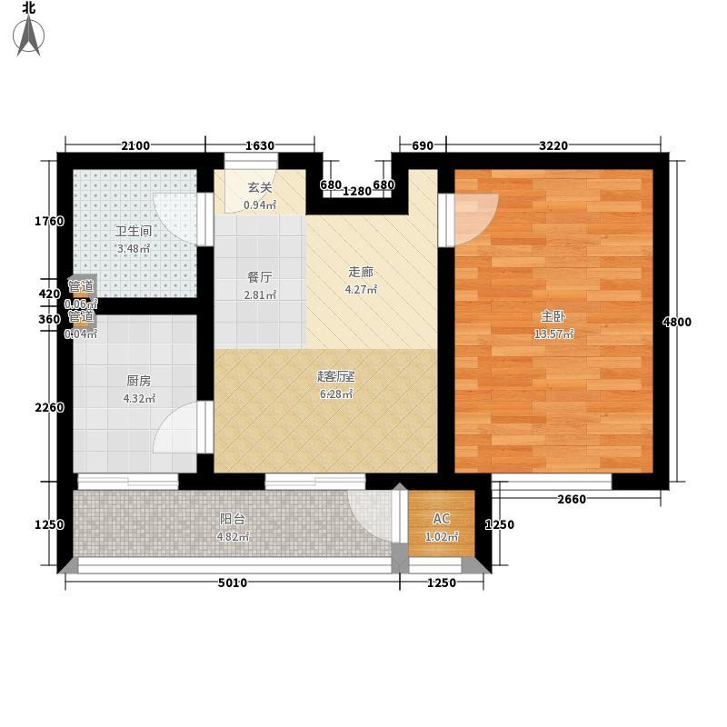 恒益隆庭63.00㎡一期53号楼标准层F2户型