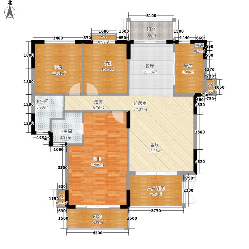 沁园春御院138.33㎡凡尔赛11栋A-面积13833m户型