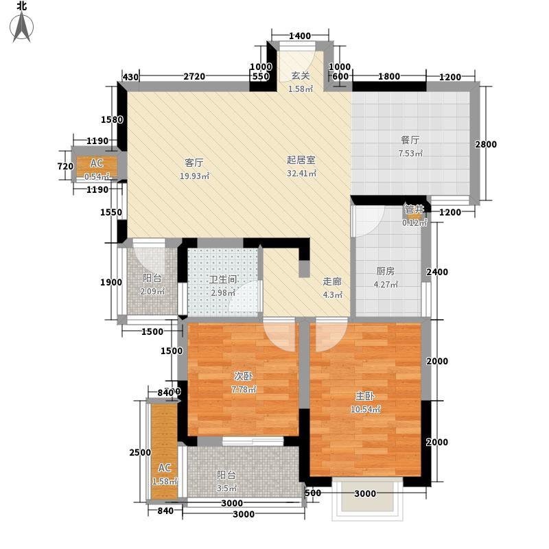 中建康城85.16㎡二期10栋c2面积8516m户型