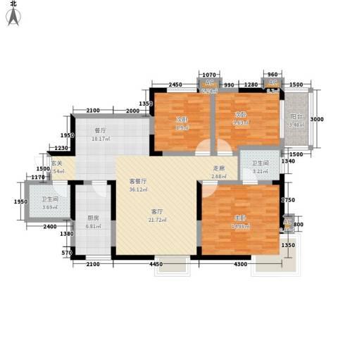 逸翠园3室1厅2卫1厨130.00㎡户型图