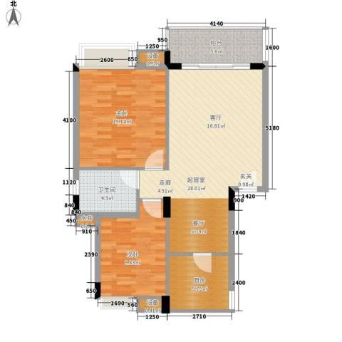 中海康城2室0厅1卫1厨79.00㎡户型图