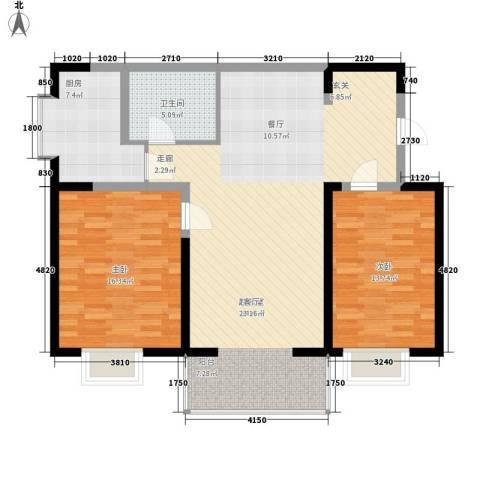 自由自宅2室0厅1卫1厨97.00㎡户型图