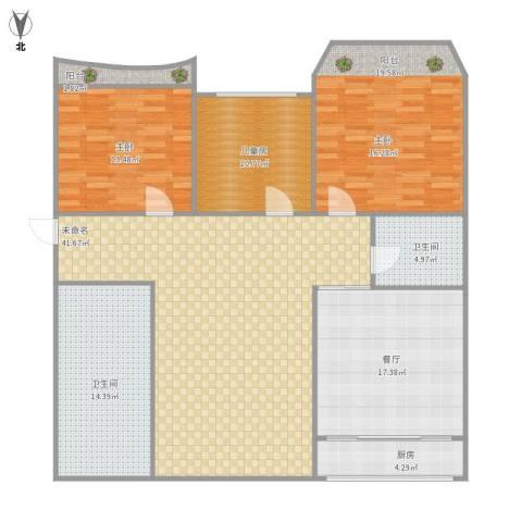 盛世花园2室1厅2卫1厨171.00㎡户型图