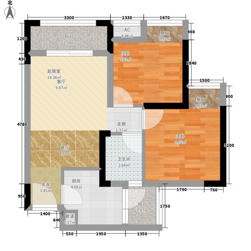 极鼎城市经典50.92㎡1幢2号房2面积5092m户型