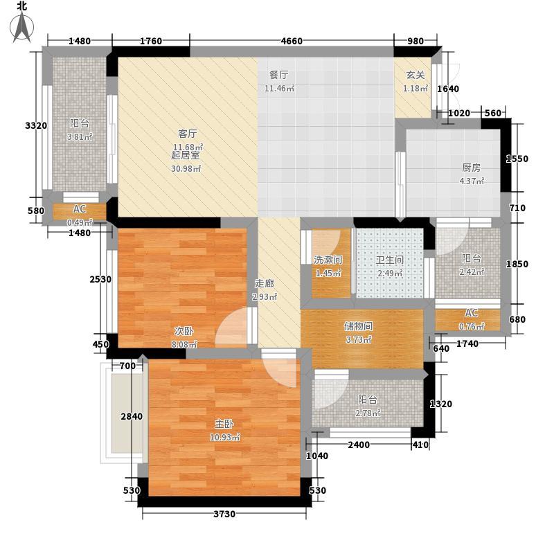 恒春凤凰城92.48㎡一期6、9号楼标准层C4户型