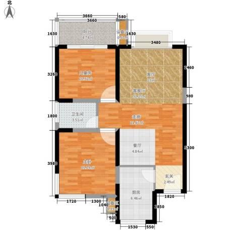 菁华名门2室1厅1卫1厨70.04㎡户型图
