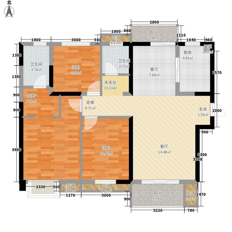 名湖豪庭125.81㎡6号楼、7号楼D6户型3室2厅