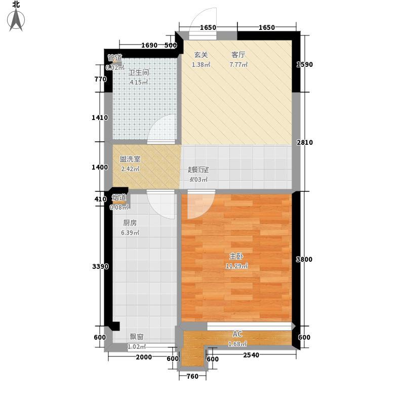 华茂中心55.00㎡高层A4户型