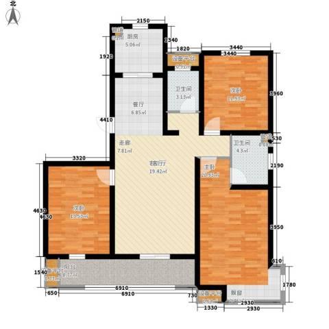 华城领秀3室1厅2卫1厨139.00㎡户型图