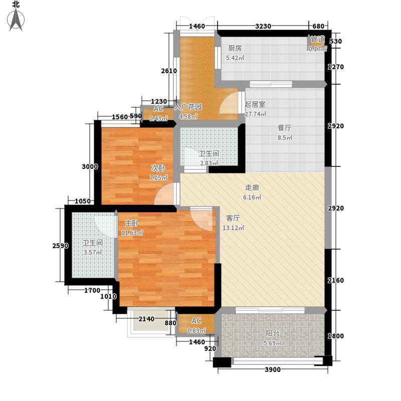 绿云国际纺织服装城92.74㎡绿云・国际纺织服装城一期5栋标准层1、6号房户型