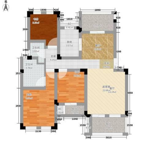 极鼎城市经典3室0厅2卫1厨75.00㎡户型图
