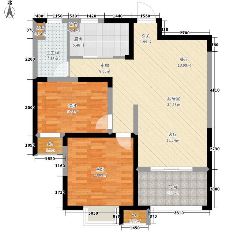红豆人民路九号89.00㎡1#2#户型2室1厅