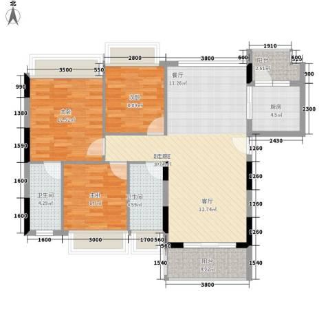 怡安皇庭3室0厅2卫1厨103.00㎡户型图