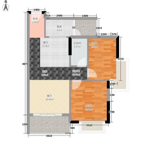 东魅蓝山郡2室0厅1卫1厨74.00㎡户型图