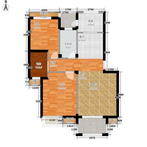 3507家属院3室1厅1卫1厨75.18㎡户型图