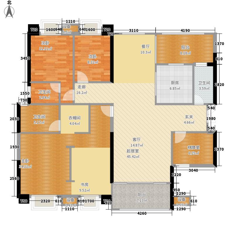 嘉和城141.30㎡塞纳左岸户型5室2厅