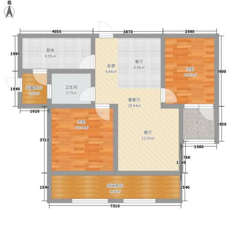 冠城晶典2室1厅1卫1厨84.00㎡户型图