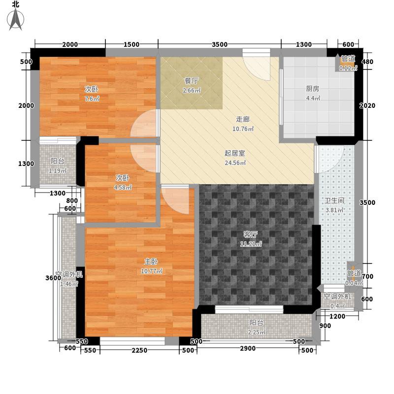 星城翠珑湾82.00㎡7栋03、05户型3室2厅