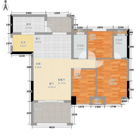 景源公园一号3室1厅2卫1厨132.00㎡户型图