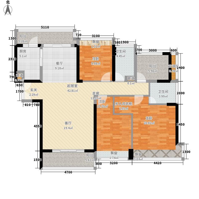 港铁天颂141.00㎡户型4室2厅