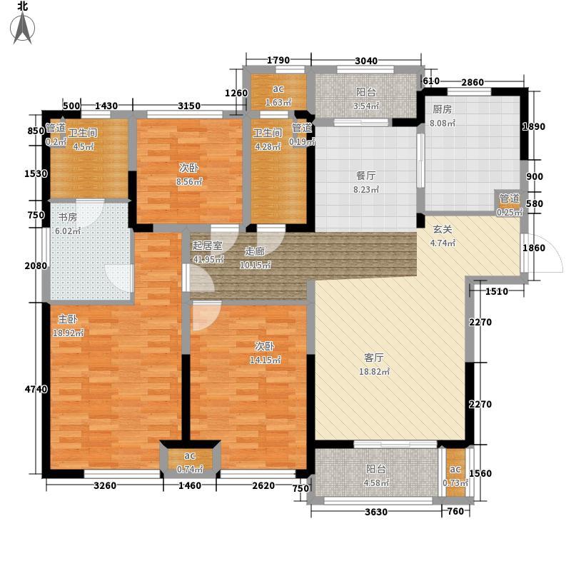 景瑞望府137.00㎡户型3室2厅