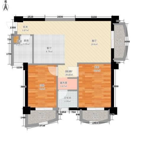 芙蓉公馆2室1厅1卫1厨90.00㎡户型图